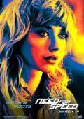 """Постер 11 из 14 из фильма """"Need for Speed: Жажда скорости"""" /Need for Speed/ (2014)"""