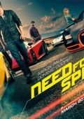 """Постер 4 из 14 из фильма """"Need for Speed: Жажда скорости"""" /Need for Speed/ (2014)"""