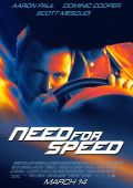 """Постер 5 из 14 из фильма """"Need for Speed: Жажда скорости"""" /Need for Speed/ (2014)"""