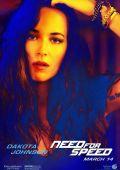 """Постер 9 из 14 из фильма """"Need for Speed: Жажда скорости"""" /Need for Speed/ (2014)"""