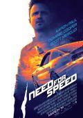 """Постер 2 из 14 из фильма """"Need for Speed: Жажда скорости"""" /Need for Speed/ (2014)"""