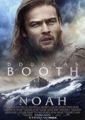 """Постер 18 из 22 из фильма """"Ной"""" /Noah/ (2014)"""