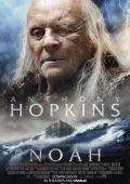 """Постер 20 из 22 из фильма """"Ной"""" /Noah/ (2014)"""