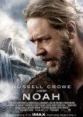 """Постер 22 из 22 из фильма """"Ной"""" /Noah/ (2014)"""
