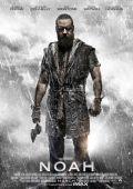 """Постер 11 из 22 из фильма """"Ной"""" /Noah/ (2014)"""