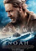 """Постер 15 из 22 из фильма """"Ной"""" /Noah/ (2014)"""