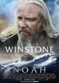 """Постер 17 из 22 из фильма """"Ной"""" /Noah/ (2014)"""