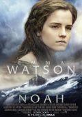 """Постер 19 из 22 из фильма """"Ной"""" /Noah/ (2014)"""