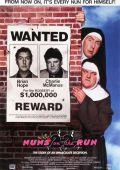 "Постер 1 из 1 из фильма ""Монашки в бегах"" /Nuns on the Run/ (1990)"