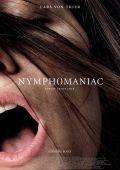"""Постер 31 из 35 из фильма """"Нимфоманка: Часть 1"""" /Nymphomaniac: Vol. I/ (2013)"""