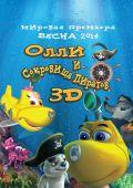 """Постер 2 из 2 из фильма """"Олли и сокровища пиратов"""" /Dive Olly Dive and the Pirate Treasure/ (2014)"""