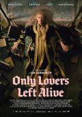 """Постер 5 из 6 из фильма """"Выживут только любовники"""" /Only Lovers Left Alive/ (2013)"""