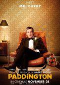 """Постер 15 из 26 из фильма """"Приключения Паддингтона"""" /Paddington/ (2014)"""