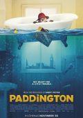 """Постер 9 из 26 из фильма """"Приключения Паддингтона"""" /Paddington/ (2014)"""