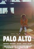 """Постер 2 из 2 из фильма """"Пало-Альто"""" /Palo Alto/ (2013)"""