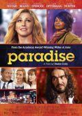 """Постер 1 из 1 из фильма """"Агнец Божий"""" /Paradise/ (2013)"""