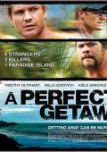 """Постер 5 из 5 из фильма """"Идеальный побег"""" /A Perfect Getaway/ (2009)"""