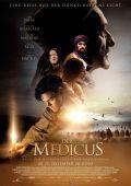 """Постер 4 из 4 из фильма """"Лекарь: Ученик Авиценны"""" /The Physician/ (2013)"""