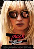 """Постер 4 из 5 из фильма """"Зажги меня"""" /Plush/ (2013)"""