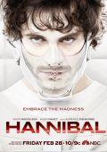 """Постер 8 из 13 из фильма """"Ганнибал"""" /Hannibal/ (2013)"""