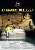 """Постер 2 из 3 из фильма """"Великая красота"""" /La grande bellezza/ (2013)"""
