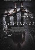 Кожаное лицо /Leatherface/ (2016)