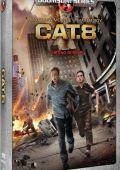 """Постер 1 из 2 из фильма """"CAT. 8"""" /CAT. 8/ (2013)"""