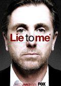 """Постер 12 из 12 из фильма """"Обмани меня"""" /Lie to Me/ (2009)"""