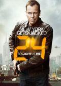 """Постер 14 из 25 из фильма """"24 часа"""" /24/ (2001)"""