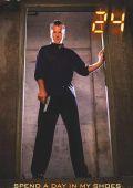 """Постер 17 из 25 из фильма """"24 часа"""" /24/ (2001)"""