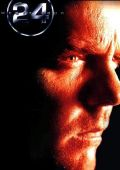 """Постер 21 из 25 из фильма """"24 часа"""" /24/ (2001)"""