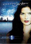 """Постер 2 из 4 из фильма """"Расследование Джордан"""" /Crossing Jordan/ (2001)"""