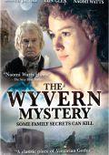 """Постер 2 из 3 из фильма """"Тайна поместья Уиверн"""" /The Wyvern Mystery/ (2000)"""