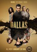 """Постер 2 из 4 из фильма """"Даллас"""" /Dallas/ (2012)"""