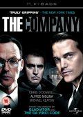 """Постер 2 из 3 из фильма """"Контора"""" /The Company/ (2007)"""