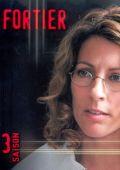 """Постер 2 из 6 из фильма """"Тайны разума"""" /Fortier/ (2001)"""