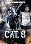 """Постер 2 из 2 из фильма """"CAT. 8"""" /CAT. 8/ (2013)"""