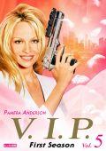 """Постер 2 из 9 из фильма """"V.I.P."""" /V.I.P./ (1998)"""