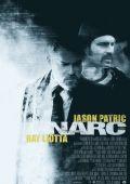 """Постер 3 из 3 из фильма """"Наркобарон"""" /Narc/ (2002)"""