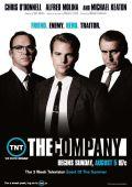 """Постер 3 из 3 из фильма """"Контора"""" /The Company/ (2007)"""