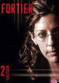 """Постер 3 из 6 из фильма """"Тайны разума"""" /Fortier/ (2001)"""