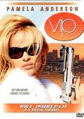 """Постер 3 из 9 из фильма """"V.I.P."""" /V.I.P./ (1998)"""