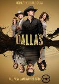 """Постер 3 из 4 из фильма """"Даллас"""" /Dallas/ (2012)"""