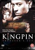 """Постер 3 из 3 из фильма """"Клан"""" /Kingpin/ (2003)"""