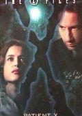 """Постер 10 из 23 из фильма """"Секретные материалы"""" /The X Files/ (1993)"""