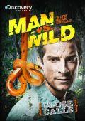 """Постер 3 из 8 из фильма """"Выжить любой ценой"""" /Man vs. Wild/ (2006)"""