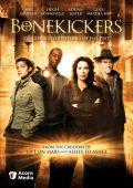 """Постер 3 из 3 из фильма """"Раскопки"""" /Bonekickers/ (2008)"""