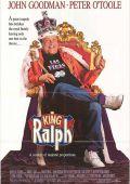 """Постер 2 из 2 из фильма """"Король Ральф"""" /King Ralph/ (1991)"""