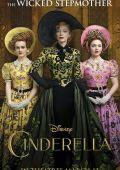 """Постер 6 из 11 из фильма """"Золушка"""" /Cinderella/ (2015)"""