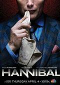 """Постер 3 из 13 из фильма """"Ганнибал"""" /Hannibal/ (2013)"""